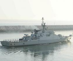 Royal Navy of Oman, Maritime Security Center Conduct Two Drills