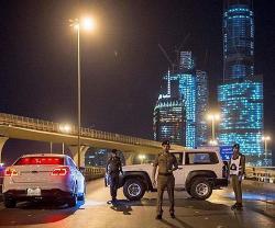 Saudi Arabia Ranks Safest Among G20 Nations