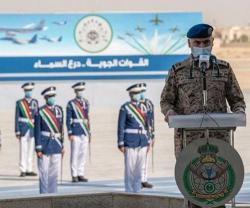 Saudi Chief of General Staff Patronizes Graduation at King Faisal Air Academy