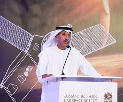 UAE Unveils National Space Strategy 2030