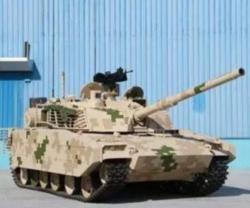NORINCO Unveils VT5 Lightweight Main Battle Tank