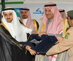 The Saudi Armed Forces Exhibition for Spare Parts