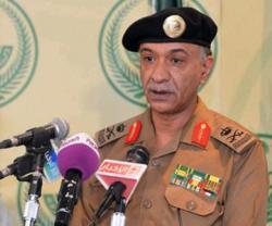 Saudi Arabia Foils Operation Planned by Terrorist Cell