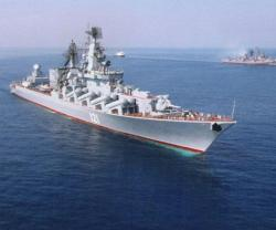 Russian Naval Missile Vessels to Hold Drills in Mediterranean