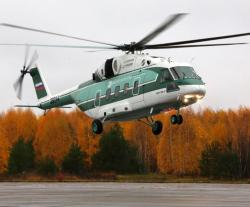 Russian Helicopters Receives Type Certification for Mi-38
