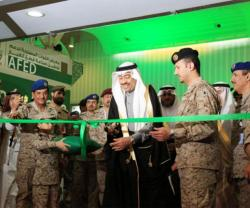 Saudi Arabia Launches First Armed Forces Exhibition for Diversification