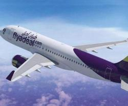 Saudi Arabian Airlines Launches New Low Cost Airline